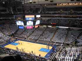 Cheap Dallas Mavericks Tickets