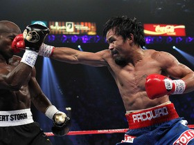 Cheap Manny Pacquiao Tickets